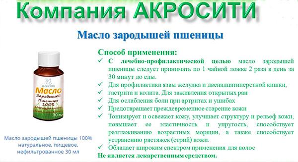 kviečių gemalai ir hipertenzija)