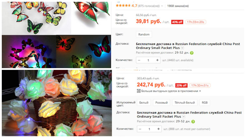 Butterflies på AliExpress