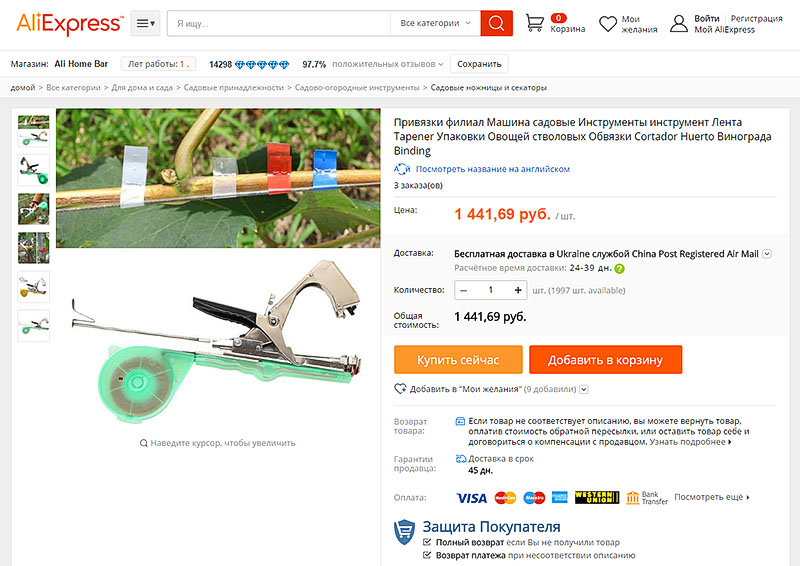 aliexpress kužeľ